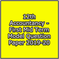 12th Accountancy - First Mid Term Model Question Paper 2019-20 | Mr