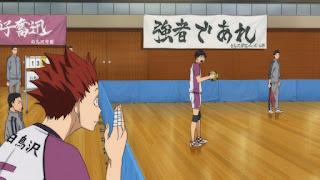 Hellominju.com: ハイキュー!! 白鳥沢学園高校 横断幕   Haikyuu!! Banner   Hello Anime !