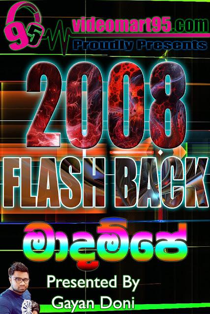 FLASH BACK @ MADAMPE 2008