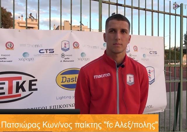 ΔΗΛΩΣΕΙΣ ΣΤΗΝ ΚΑΜΕΡΑ TV THRAKIOTIS FC ΑΛΕΞ/ΠΟΛΗΣ -ΑΠΟΛΛΩΝ ΠΑΡΑΛΙΜΝΙΟΥ 2-0