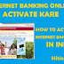 How To Activate PNB Internet Banking Online In hindi