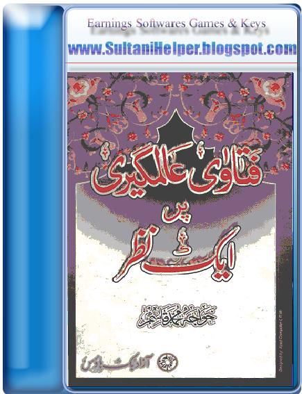 Fatawa Alamgiri Download