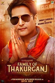 Family of Thakurganj First Look Poster 4