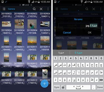 ارسال صور و فيديوهات بحجمها الكامل على واتساب