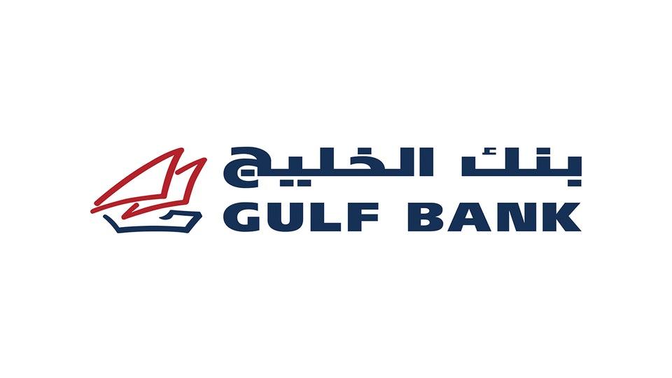 Gulf Bank ofKuwait Customer Care Number