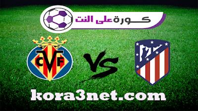 مباراة اتلتيكو مدريد وفياريال