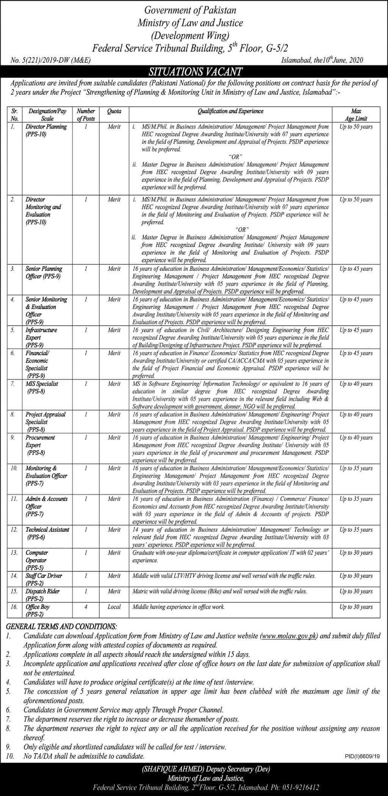 Development Wing Ministry of Law & Justice Islamabad Jobs 2020