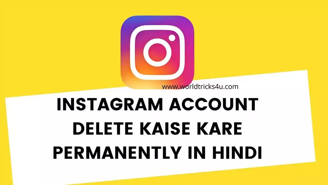 Instagram account delete kaise kare permanently in hindi