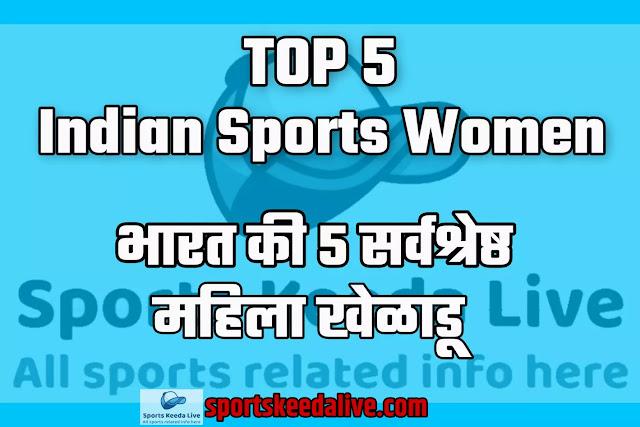 indian sports women