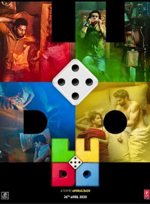 루도 - 인생 게임