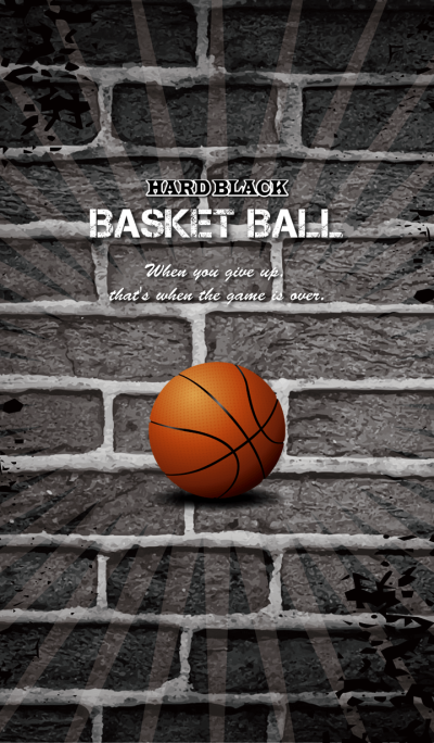 -HARD BLACK- BASKET BALL