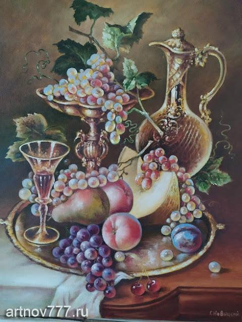 Натюрморт с дыней и виноградом