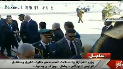 وصول الرئيس اللبناني ميشال عون إلى القاهرة