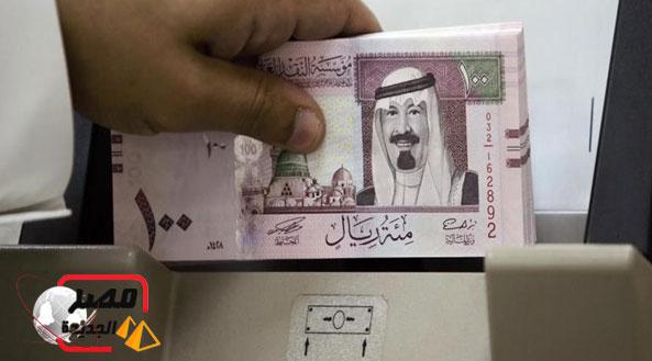 سعر الريال السعودي مقابل الجنيه المصري اليوم الثلاثاء ١٤ فبراير ٢٠١٧ بالبنوك والسوق السوداء