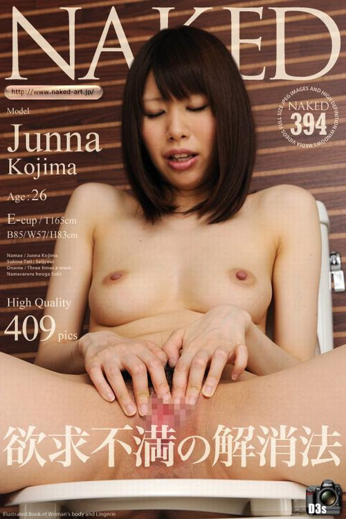Naked-Art No.00238 Megumi Tsubaki 椿めぐみ sexy girls image jav