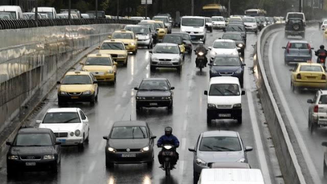 Αναρτήθηκαν τα τέλη κυκλοφορίας 2020 στο Taxisnet