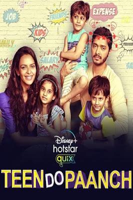 Teen Do Paanch (2021 ) Season 01 Hindi World4ufree1