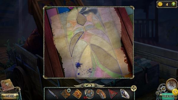 пером с чернилами рисуем нужные части стекла в игре тьма и пламя 3 темная сторона