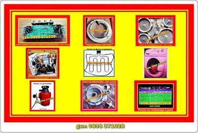 Ремонт на домакинска техника, Ремонт на стъклокерамични плотове, Ремонт на пералня, Ремонт на фурна, Ремонт на аспиратор, Ремонт на стъклокерамичен плот,