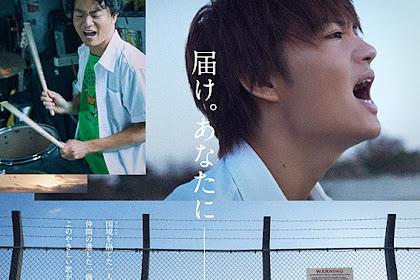 Sinopsis Little Love Song / Chiisana Koi no Uta (2019) - Film Jepang