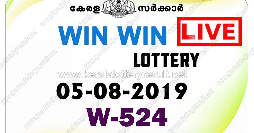 05-08-2019 Win Win Lottery Result W-524