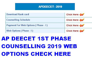 AP DEECET Web Options 2019 for First Phase Counselling rank wise 2019 1
