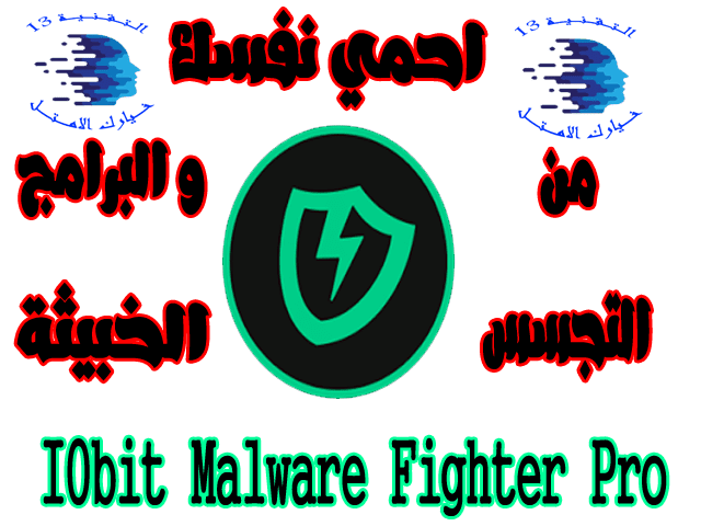 iobit malware fighter pro iobitadvanced systemcare driver booster 6 smart defrag advanced systemcare 12 advanced systemcare pro advanced systemcare 12 pro advanced systemcare ultimate driver booster 6 pro iobit uninstaller pro systemcare driver booster 6.2 advanced systemcare ultimate 12 driver booster 6.4 driver booster 4 advanced systemcare 11 driver booster 6.5 driver booster 7 malware fighter io uninstaller smart defrag 6 advanced systemcare pro 12 driver booster 3 driver booster 6.6 advanced systemcare 12.4 advanced systemcare 10 smart defrag pro advanced systemcare 12.5 iobit uninstaller 9 pro driver booster 7 pro systemcare pro driver booster windows 7 smart defrag 6 pro 10bit uninstaller advanced systemcare 12 pro download advanced systemcare 13 orbit uninstaller advanced systemcare gratuit advanced systemcare 13 pro iobit systemcare pro advanced systemcare windows 10