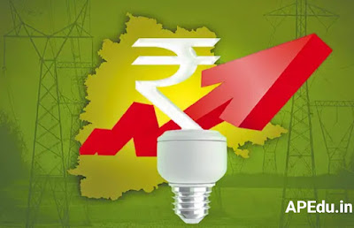 Electricity charges increase