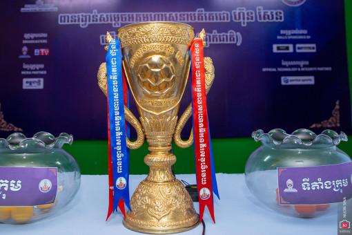 ប៉ះគ្នាចុងក្រោយនៅ Hun Sen Cup ភ្នំពេញក្រោន ក្អួតឈាមរបស់ ណាហ្គា ចុះស្អែក ?