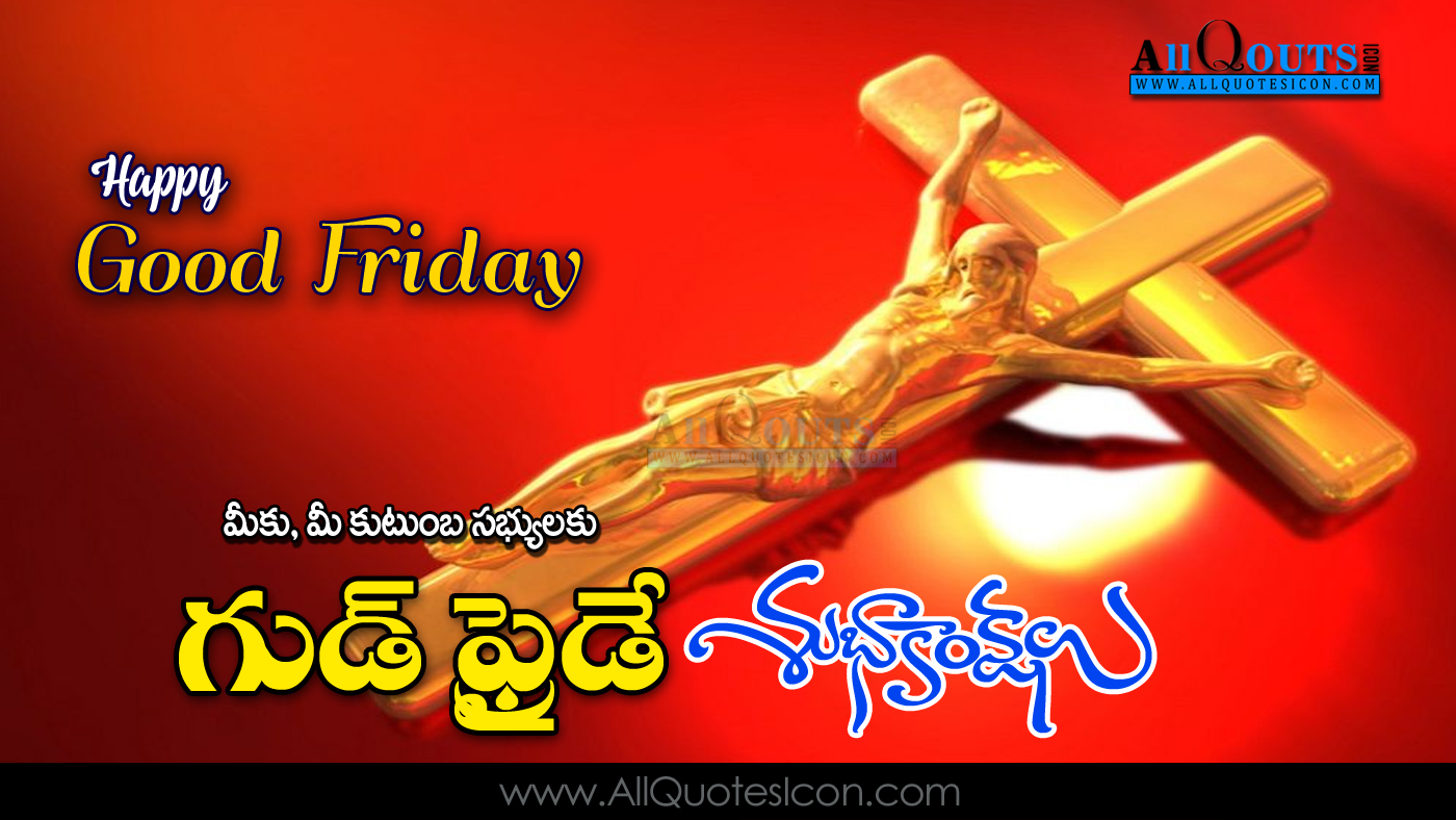 Best Telugu Good Friday 2017 Wishes Greetings Images For Whatsapp