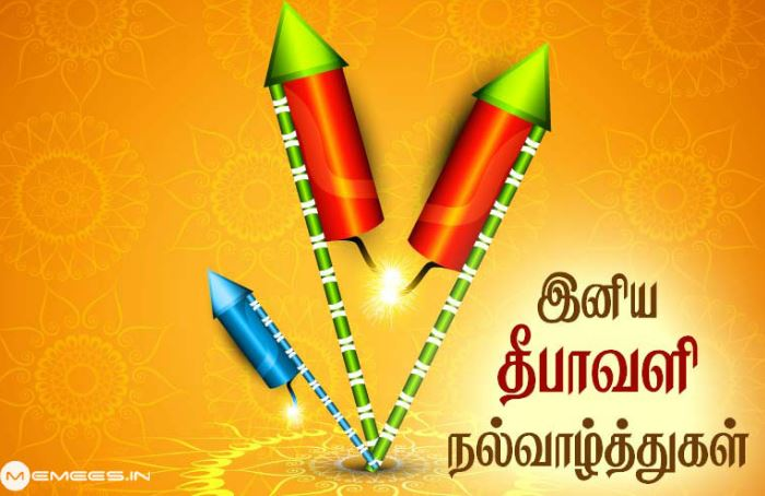Happy Diwali Tamil wishes