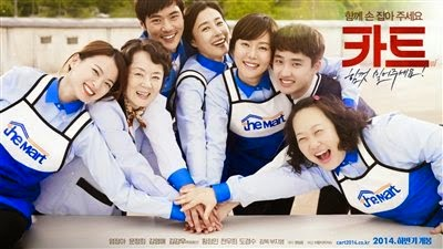 Cart D.O Film Korea