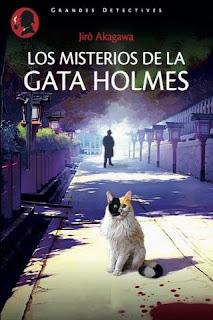 https://www.librosinpagar.info/2018/04/los-misterios-de-la-gata-holmes-jiro.html