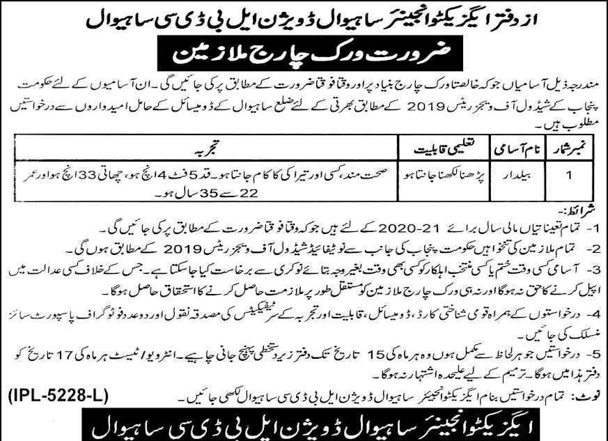 Irrigation Department  Latest Jobs June 2021 Sahiwal   Punjab