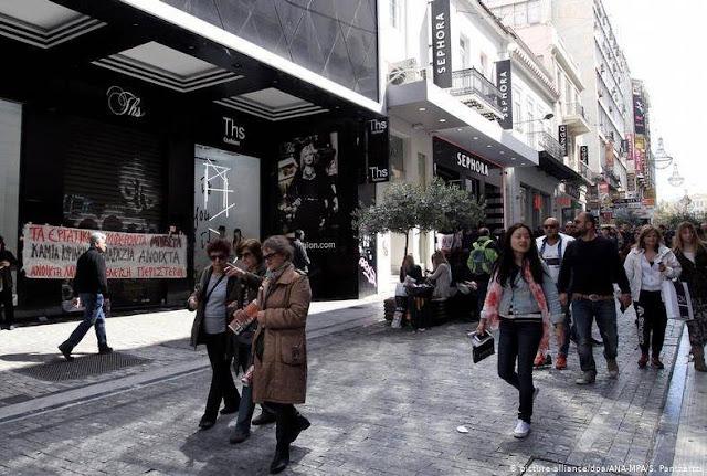Handelsblatt: Έλληνες, «ο απογοητευμένος λαός»