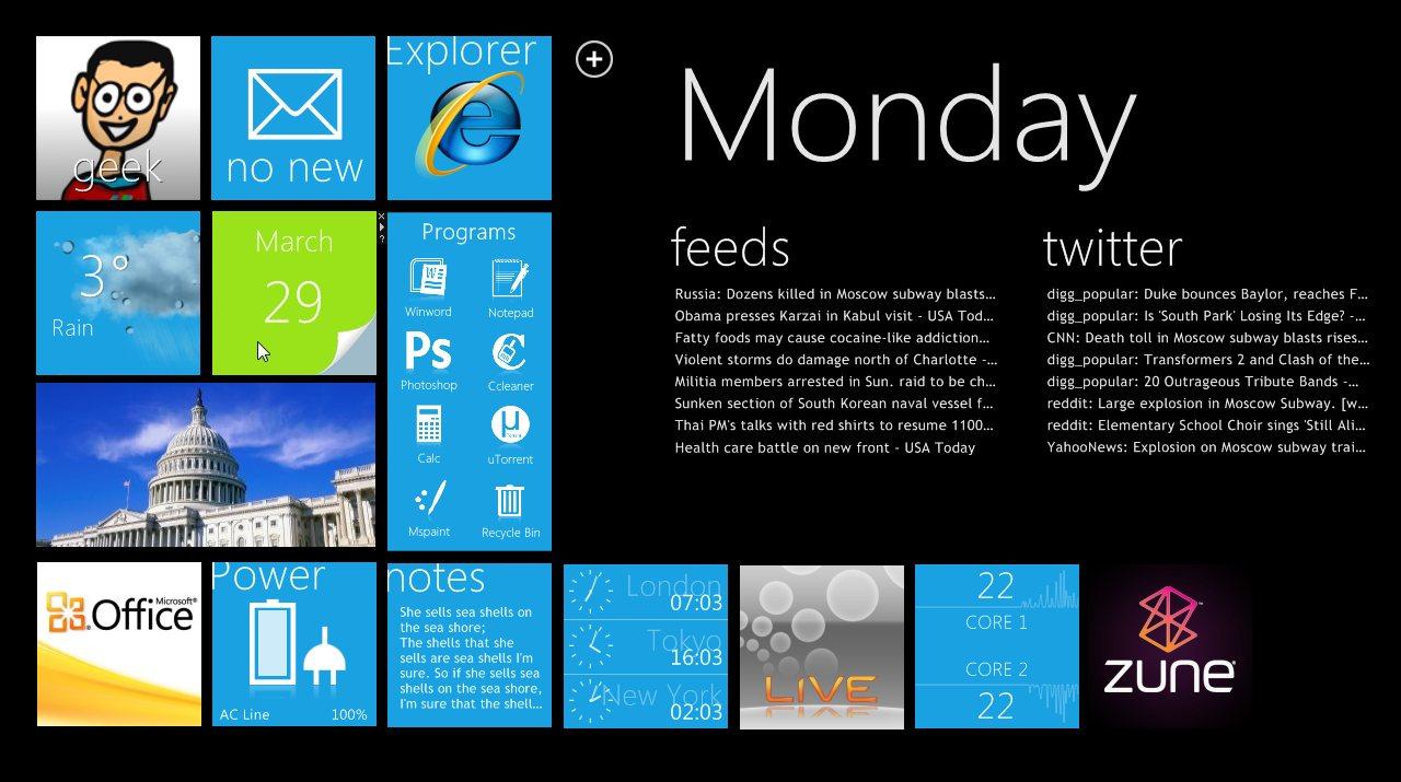 Windows 10 advantages and disadvantages