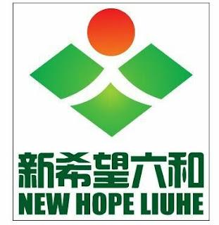 PT. NEW HOPE INDONESIA