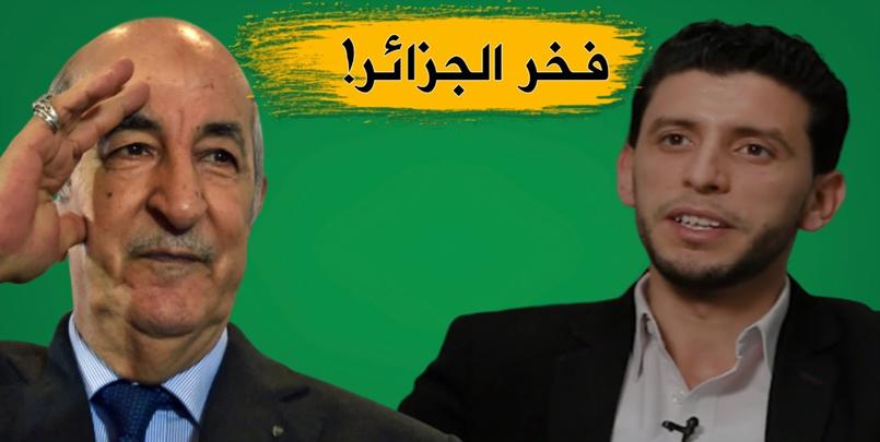 صور  فخر الجزائر رضوان حسين