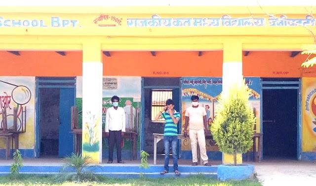 राजस्थान व दिल्ली से आये 13 श्रमिकों को किया क्वारंटाईन
