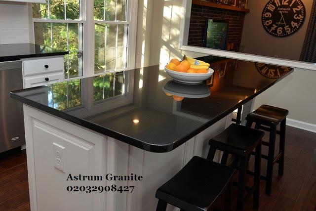 Astrum Granite