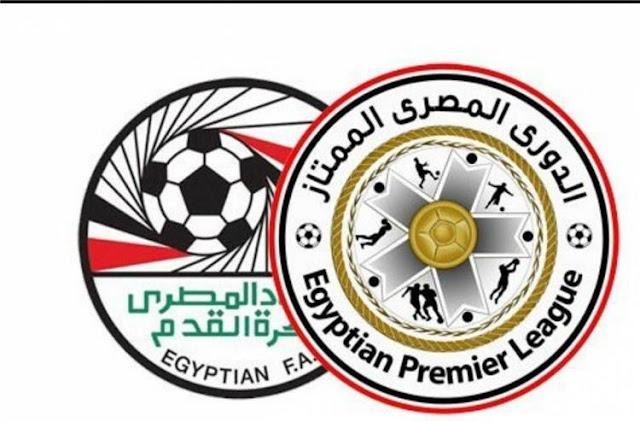 ترتيب الدوري المصري بعد الجولة الثامنة