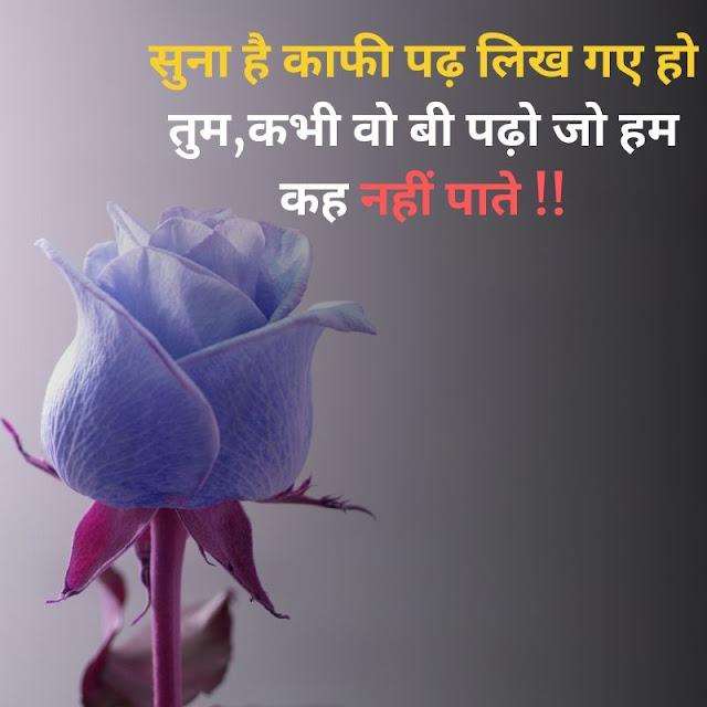 quotes on sad mood in hindi