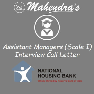 NHB | Assistant Managers (Scale I) | Interview Call Letter