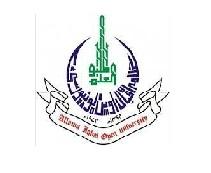 Allama Iqbal Open University AIOU Islamabad (Bachelor Program) B.A (General) Result Announced  Autumn 2020