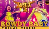 Top 10 Dhanush Telugu Songs Rowdy baby 2019 Week Maari 2 movie Telugu song