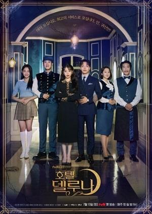 Hotel del Luna Plot synopsis, cast, Korean Drama Tv series
