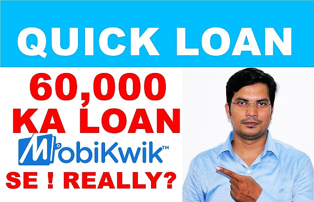 Mobikwik se loan step by step process