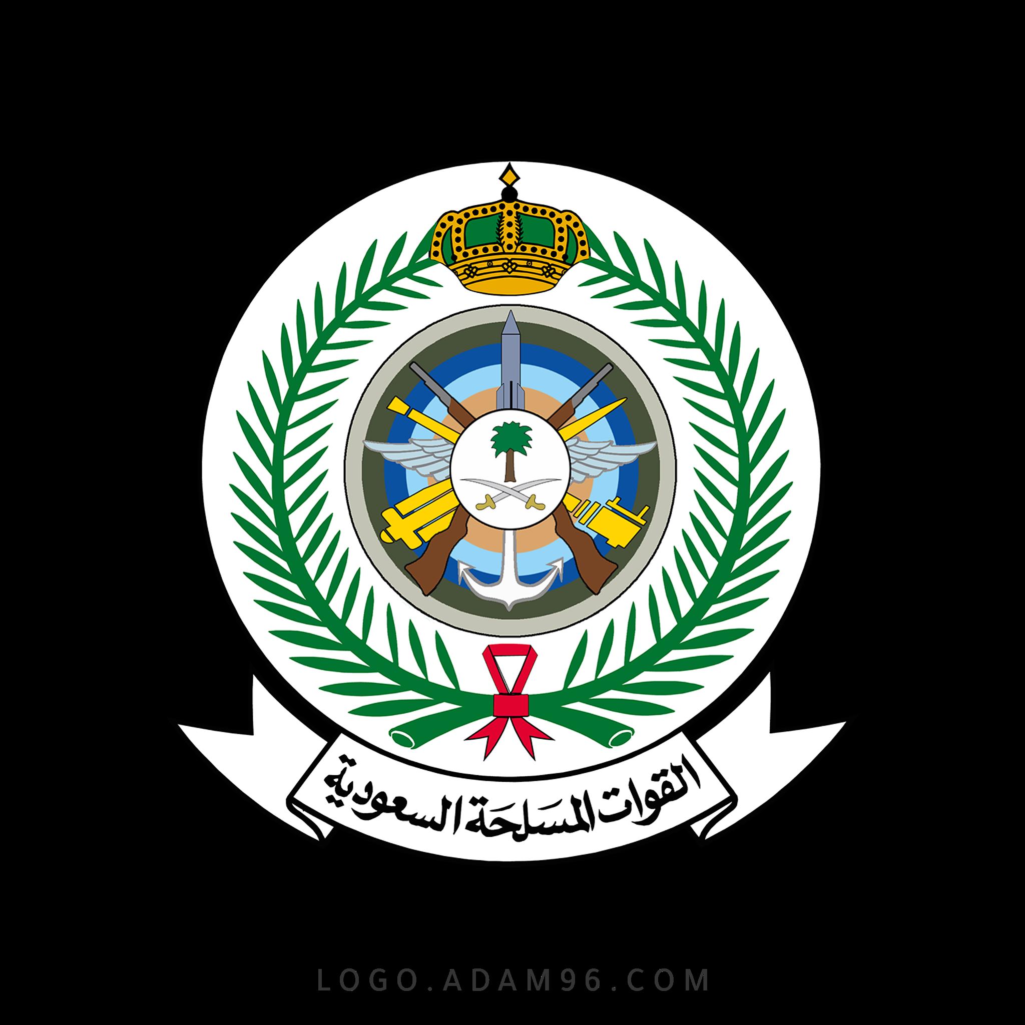 تحميل شعار القوات المسلحة السعودية لوجو رسمي عالي الجودة PNG
