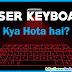 Laser keyboard kya hota hai, yah kaise kaam karta hai?
