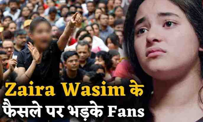 zaira-wasim-deleted-social-media-account